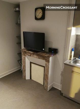 Appartement meubl louer limoges studio limoges f perrin - Appartement meuble limoges ...